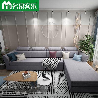 名泉客乐020灰色3米8大连布艺沙发软包家具