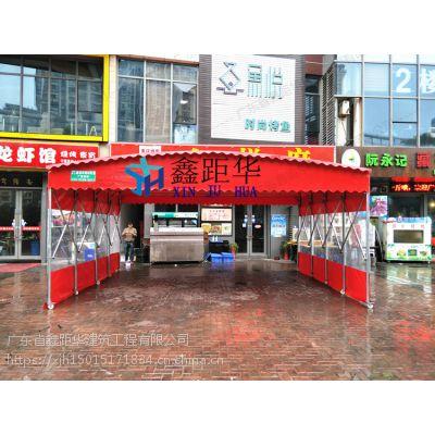 中山市海鲜排挡蓬中山港街道物流园出货雨棚 布房顶伸缩雨篷性价比高