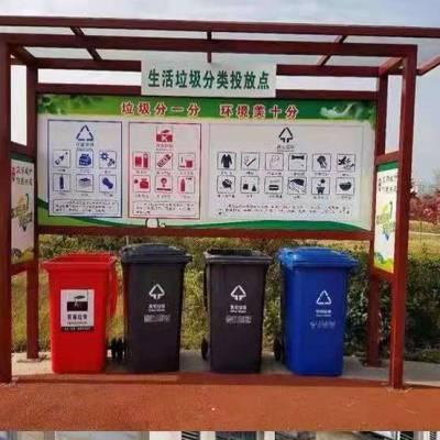 垃圾中转屋垃圾处理亭生产厂