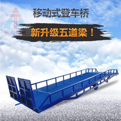 滨州供应DCQY-10T液压式登车桥 叉车过桥 上下货物搭车板 液压斜坡叉车上货平台