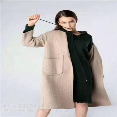 阿莱贝琳帕佳妮品牌折扣女装