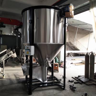 123456789吨塑料颗粒搅拌机立式不锈钢搅拌机