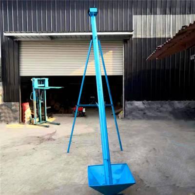 加厚绞龙煤灰水泥粉提升机 管式污泥水泥输送机 多型号螺旋提升机多少钱
