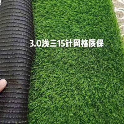 供应红河开远人造草坪绿化草皮