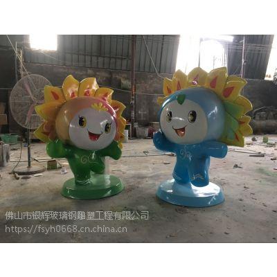 佛山卡通造型雕塑厂家广场园林向日葵卡通人物造型雕塑