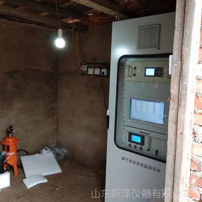 厂家直销 陕西砖厂烟气在线监测设备 砖瓦厂烟气在线监测系统 环保联网认证 包验收达标