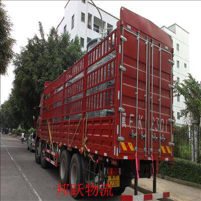 邦跃物流,广州至福州市货运公司