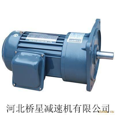 齿轮减速电机生产厂家-桥星减速机(在线咨询)-减速电机