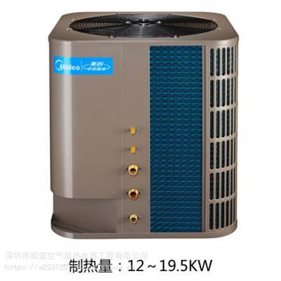 云浮空气能热水器一体机厂家专业团队安装