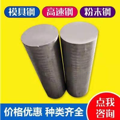 上海航丰厂家直销nak80圆钢毛料