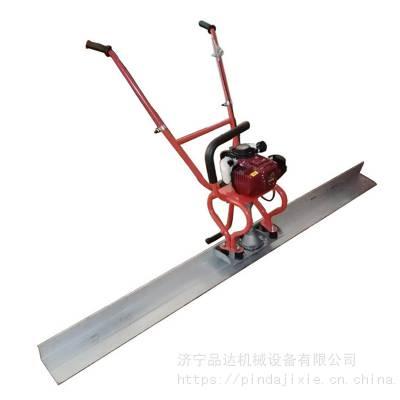 手扶式混凝土振动尺 汽油水泥振平尺 2米路面水泥刮尺厂家