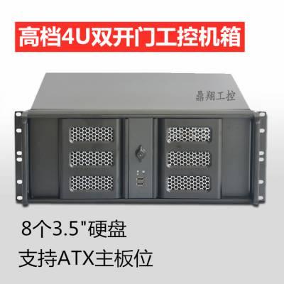 高档4U铝面板双开门4U工控机箱ATX主板位8硬盘位480深服务器机箱