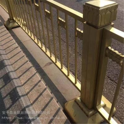 黄金色路中央护栏 天安门路中央护栏 公路隔离栏