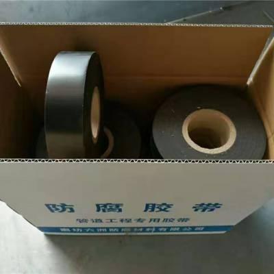 每平方米报价 粘弹体防腐带 聚丙烯防腐胶带厂家