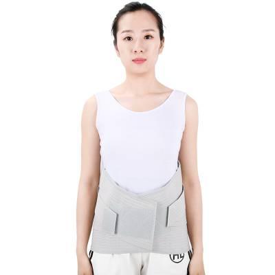 供应腰肌劳损护腰带 矫正体位腰部固定带