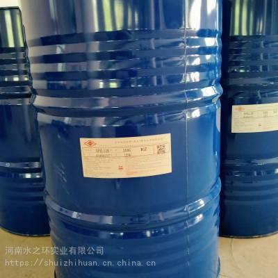 信阳双酚A型液体环氧树脂凤凰牌/巴陵石化/昆山南亚