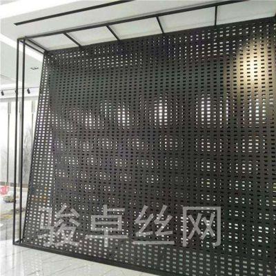 供应冲孔板瓷砖展架挂板长方孔网孔板挂板洞洞板黑色展示板