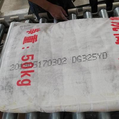石膏板生产日期商标喷码机吊顶隔断喷码打码铝塑门窗日期喷码打码木板地板喷码机打码机