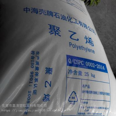 HDPE 惠州中海壳牌 B53-35H 用于 包装容器-塑料容器-塑料桶 食品级 吹塑级 挤出级