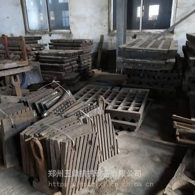 新型精品鄂板 齿板 高锰钢边护板 玉鼎优质矿山破碎机配件