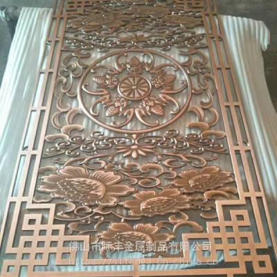 北京不锈钢屏风酒店装饰优质服务