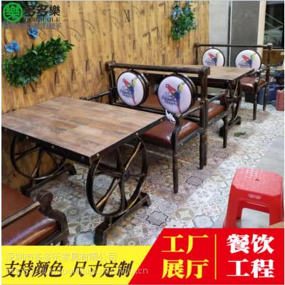 深圳湘菜小乡村湘菜馆餐厅 主题工业风餐桌餐椅 四人复古风陶瓷面餐桌