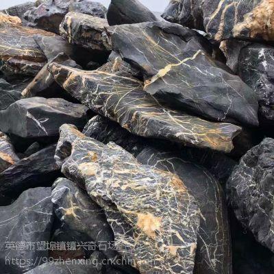 太湖石奇石 形态各异太湖石 镇兴景观石