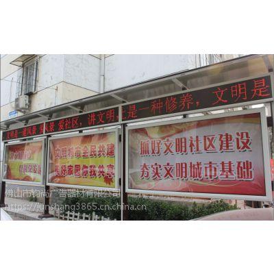 佛山钧尚连体宣传栏厂家直销