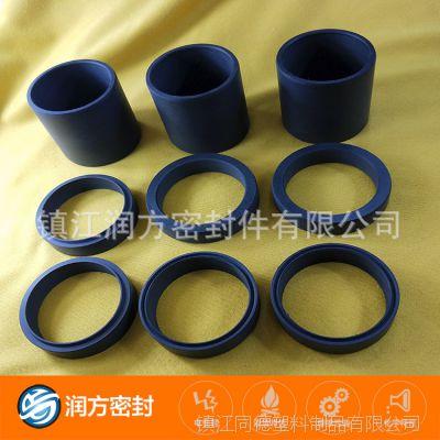 防尘圈D107310滑动轴承D107309支撑垫D107308采用四氟填充碳纤维