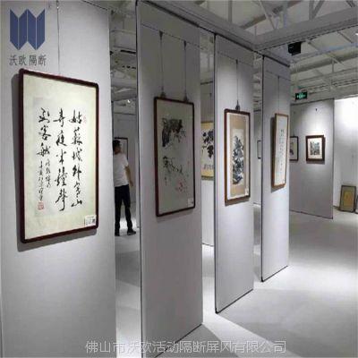 沃欧画展活动展板 博物馆移动展板 字画活动展板定制厂家