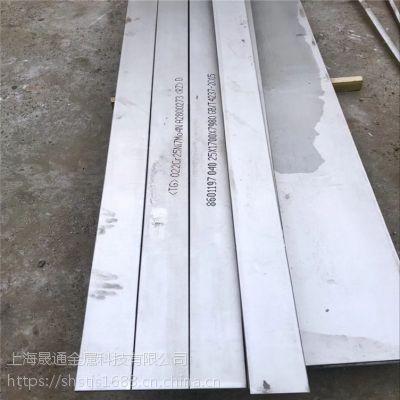 供应宝钢不锈GH4698(GH698)镍基时效合金 GH698不锈钢板_可零售切割