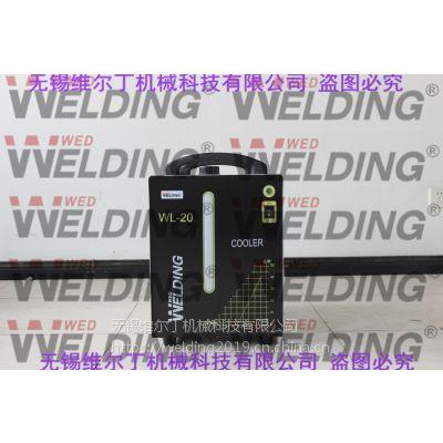 WL-20焊接循环水箱 氩弧焊专用水箱