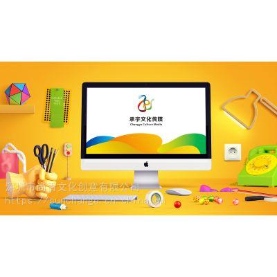 深圳vi设计公司,专业vi设计——尚青创意