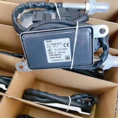 SCR后处理MAN曼NOX氮氧传感器5WK9 6618C/6618B/51.15408-0015
