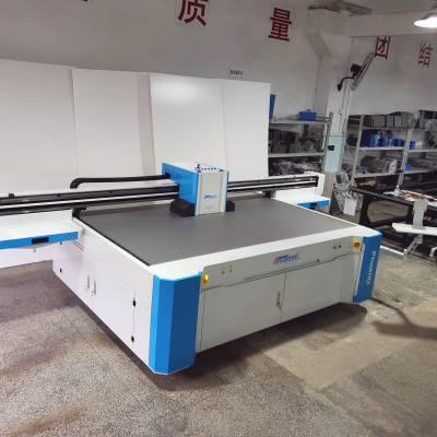 深圳市贝思伯威UV平板打印机厂家