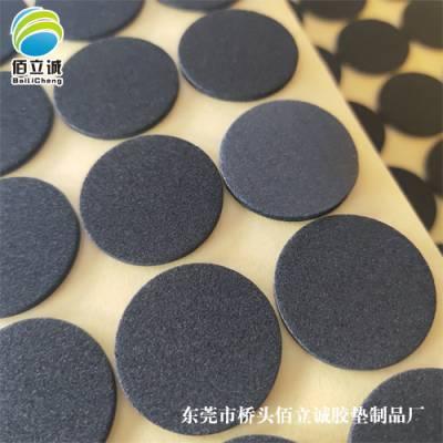 泡棉胶贴 eva泡棉垫 自粘泡棉垫 生产加工厂家 佰立诚