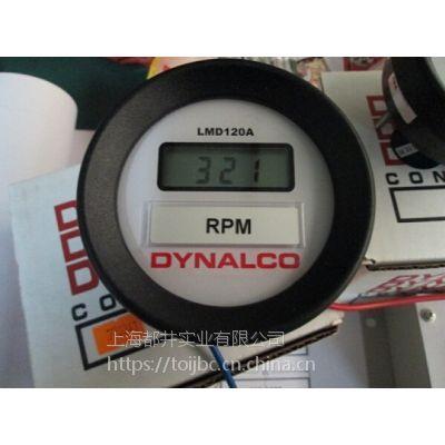 美国原装进口DYNALCO转速表传感器控制仪表转速计变送器控制模块开关全系列现货供应