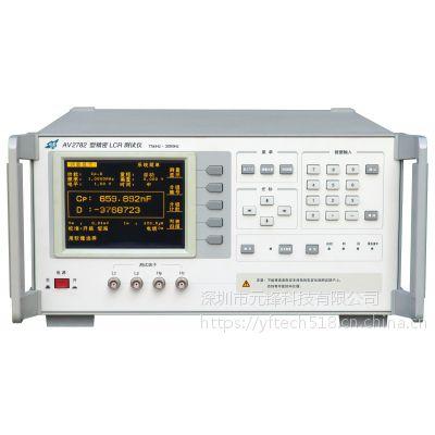 2782精密LCR测试仪 中国ceyear思仪 2782