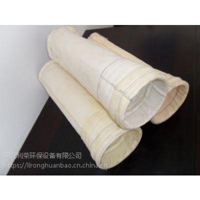 供应利荣除尘器布袋,多种型号规格,也可定制