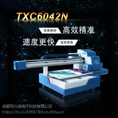 UV平板打印机TXC6042N双喷头数码印花机CD、相片名片图案3D打印