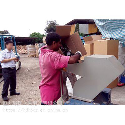 香港液晶屏销毁、保税料报废处理、库存五金回收、废旧电子产品处理