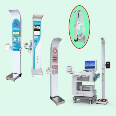 公共卫生查体专用 智能健康体检一体机