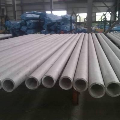 贵州00Cr17Ni14Mo2不锈钢管_不锈钢无缝小口径钢管_薄壁不锈钢无缝钢管