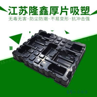 江苏厚片吸塑材料分类
