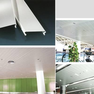 冲孔扣板室内铝天花吊顶厂家|冲孔吊顶铝扣板天花定制