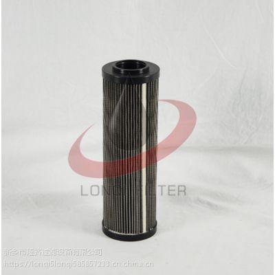 折叠滤芯R928006860 2.0250G25-A00-0-M隆齐替代力士乐滤芯