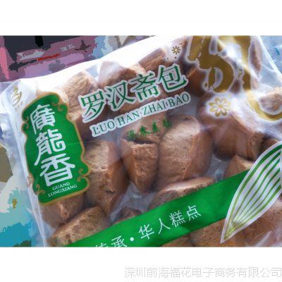 批发 广龙香【罗汉斋包】早餐专用 速冻产品 红糖馒头 粗粮馒头