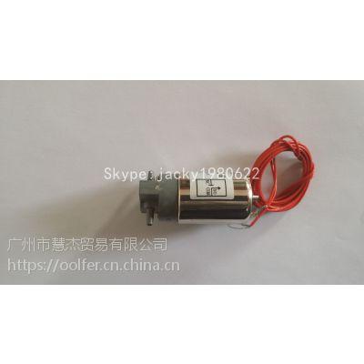 普康PE6100生化三通阀(***款)LSK-3 华宇通 12V,0.4MPA,1.5CM可代中航