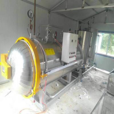 动物尸体湿化机处理设备厂家畜禽无害化处理设备高温化制机