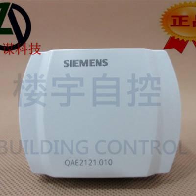 正品SIEMENS西门子温度传感器QAE2121.010水管热敏电阻热电偶套管